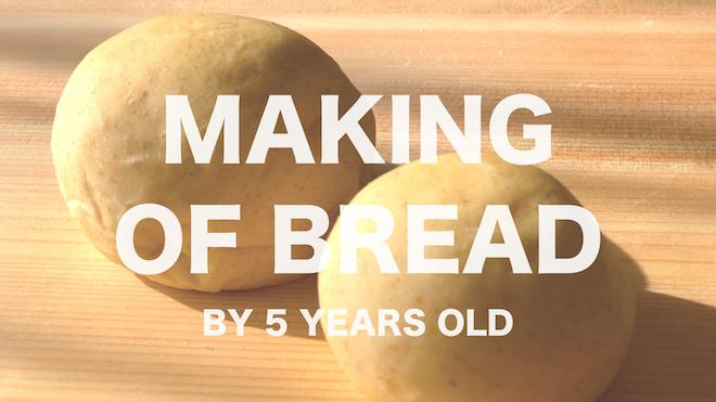 パン作りイメージ