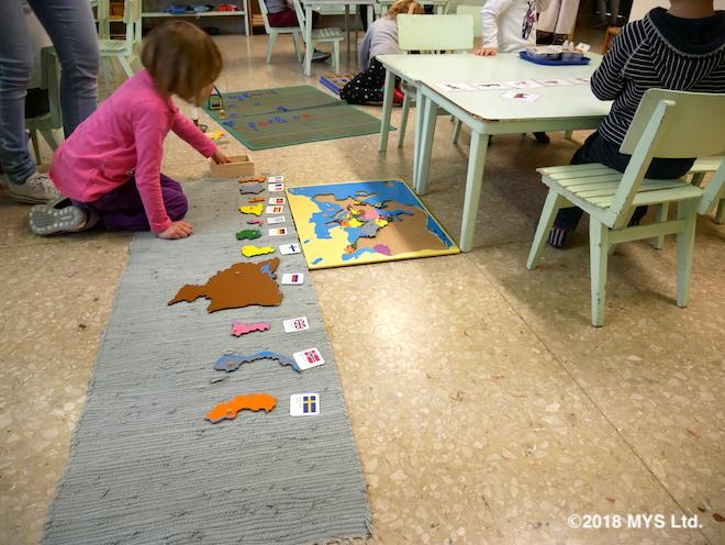 国の形と国旗を組み合わせる子