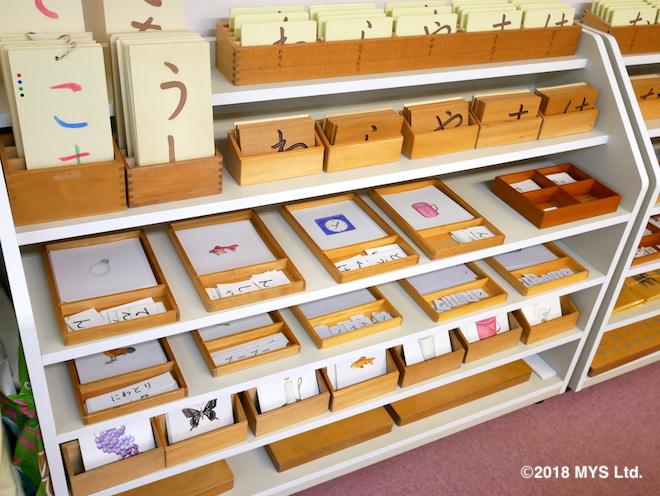 教具棚に並ぶたくさんの言語教材