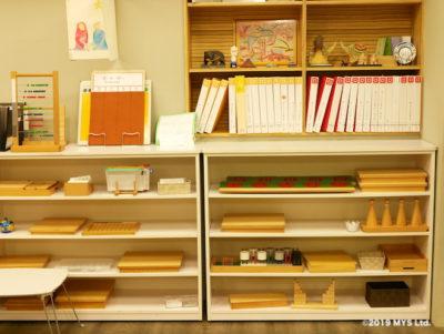 Taipei Utopia Montessori Elementary School の数教育の棚と個人ファイル