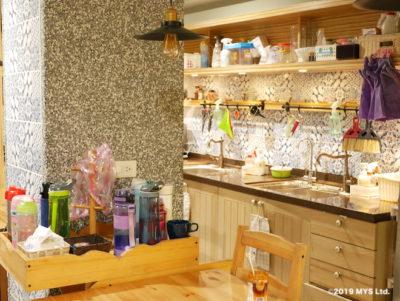 Taipei Utopia Montessori Elementary School のキッチンのタイルの様子