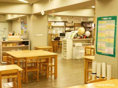 Taipei Utopia Montessori Elementary School の教室の概観
