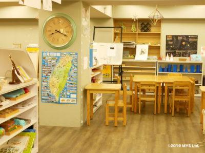 Taipei Utopia Montessori Elementary School の文化教育のコーナー