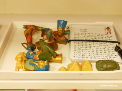 Taipei Utopia Montessori Elementary School でエジプト文化を学ぶための教材