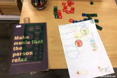 Taipei Utopia Montessori Elementary School のある生徒の計算用紙