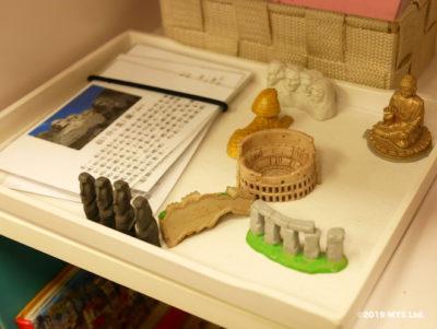 Taipei Utopia Montessori Elementary School の世界遺産を学ぶミニチュア