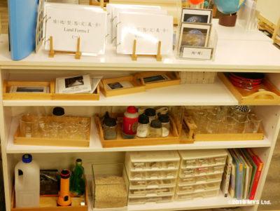 Taipei Utopia Montessori Elementary Schoolの科学の活動の棚
