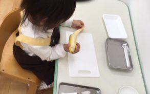 バナナの皮を剥く活動をする子ども
