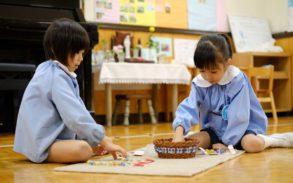 みょうじょう幼稚園のモンテッソーリ活動の様子