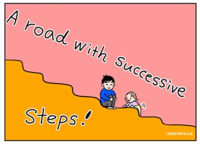 子どもが小さな成功を積み重ねる様子