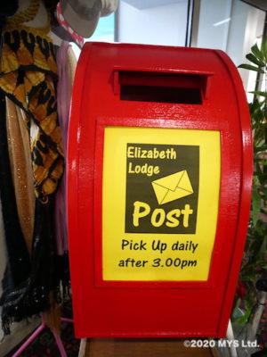Elizabeth Lodge内の郵便ポスト
